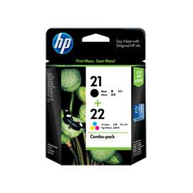 HP CC630AA 原廠墨水匣組合包