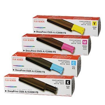 Fuji Xerox DPC2090FS/DPC525A 原廠碳粉超值組(一黑三彩)