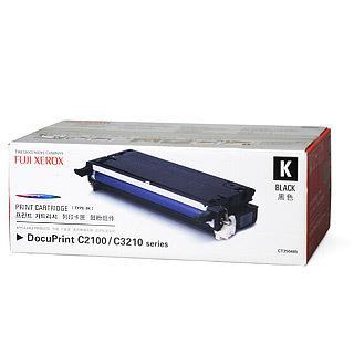 Fuji Xerox CT350485 黑色高容量碳粉 適用機:DPC2100/ DPC3210DX