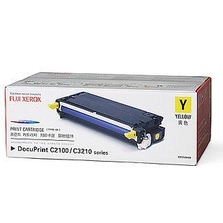 Fuji Xerox CT350488 黃色高容量碳粉 適用機:DPC2100/ DPC3210DX