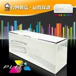 【PLIT普利特】HP Q2612A 環保碳粉匣