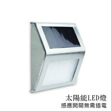 LED 太陽能 無用電 感應照明燈(銀色) 2入組