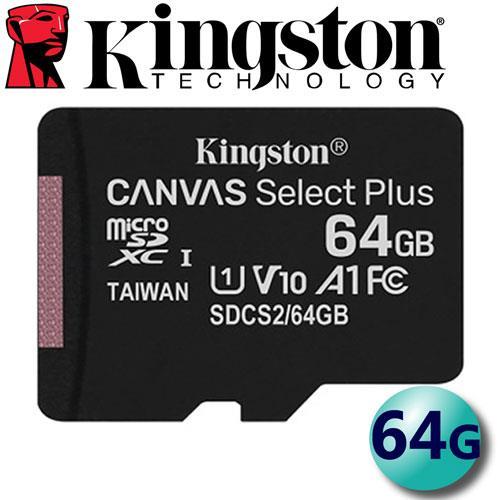 Kingston 金士頓 64GB microSDXC TF UHS-I U1 A1 V10 記憶卡