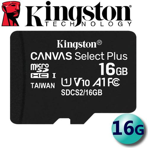 Kingston 金士頓 16GB microSDHC TF UHS-I U1 A1 V10 記憶卡