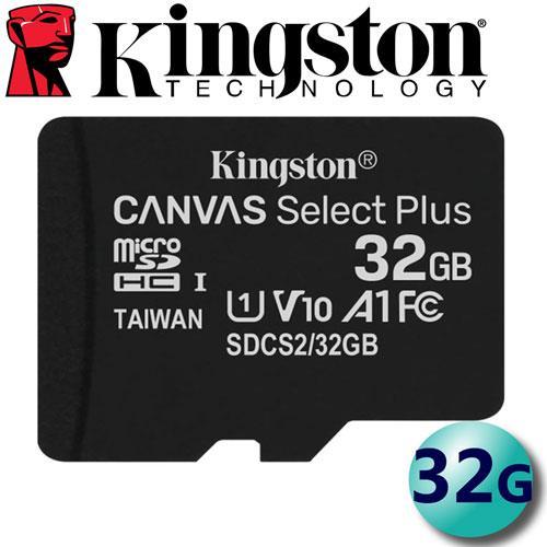 Kingston 金士頓 32GB microSDHC TF UHS-I U1 A1 V10 記憶卡