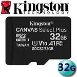 Kingston 金士頓 32GB 80MB/s microSDHC TF UHS-I U1 記憶卡