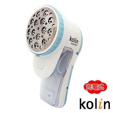 Kolin歌林 充電式電動除毛球機KLB-SH05
