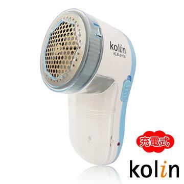 Kolin歌林 充電式電動除毛球機KLB-SH06
