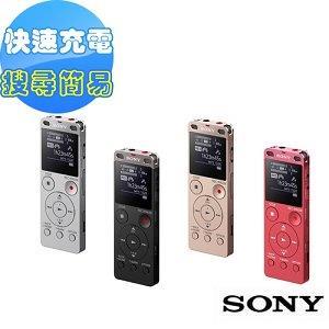 SONY完美焦點錄音筆4GB ICD-UX560F(公司貨)