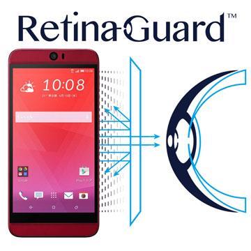 RetinaGuard 視網盾 HTC Butterfly 3 防藍光保護膜