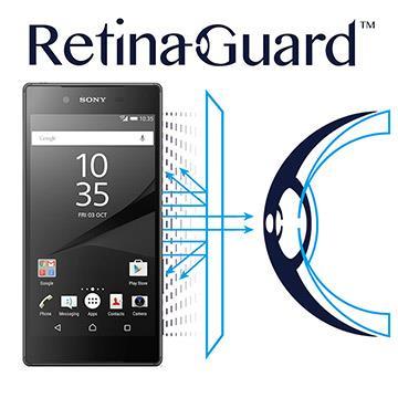 RetinaGuard 視網盾 Sony Xperia Z5 防藍光保護膜