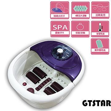 【GTSTAR】陶瓷恆溫加熱泡腳機