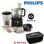 【贈_專用收納盒】PHILIPS飛利浦 廚神料理機 HR7629