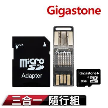 Gigastone 8GB MicroSDHC Class10 (附轉卡+OTG讀卡機)