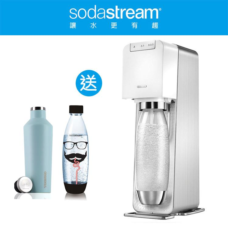 Sodastream電動式氣泡水機power source旗艦機-白