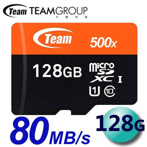 Team 十銓 128GB 80MB/s microSDXC TF U1 C10 記憶卡