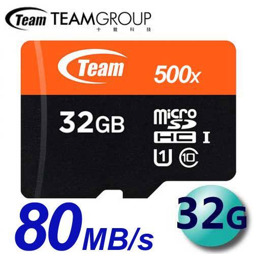 Team 十銓 32GB 80MB/s microSDHC TF U1 C10 記憶卡