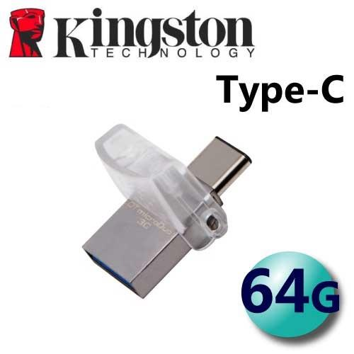 Kingston 金士頓 64GB DTDUO3C Type-C USB3.1 隨身碟