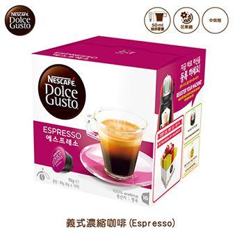 雀巢咖啡-義式濃縮咖啡膠囊 (一組3盒)