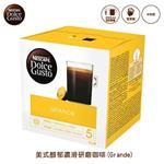 雀巢咖啡-美式醇郁濃滑咖啡膠囊(一組3盒)