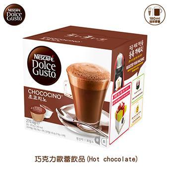 雀巢咖啡-巧克力歐蕾膠囊 (一組3盒)
