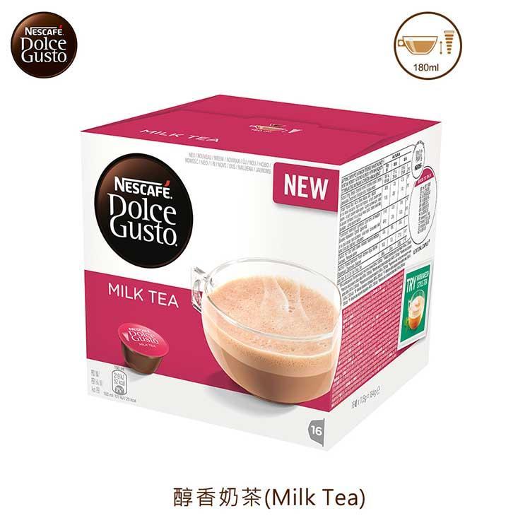 雀巢咖啡-醇香奶茶膠囊 (一組3盒)