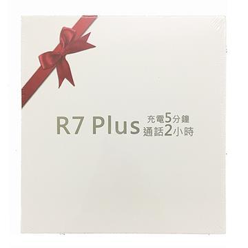 OPPO R7 Plus 原廠大禮包※內含原廠皮套+保貼+自拍棒+OTG線