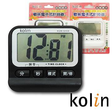 kolin歌林電子式計時器 顏色隨機KGM-SH08