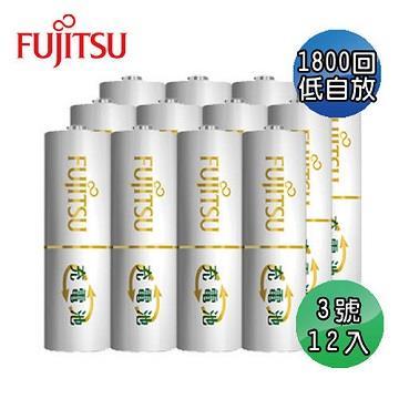 FUJITSU富士通 低自放1900mAh充電電池組(3號12入)