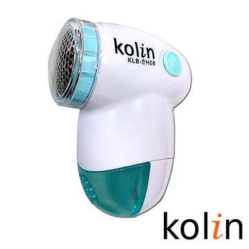 Kolin歌林電池式輕巧除毛球機 (KLB-SH08)