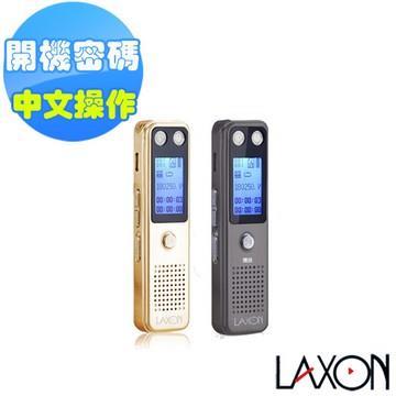 LAXON 數位智能錄音筆 DVR-A900 16GB