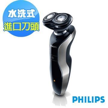 福利品-PHILIPS 飛利浦 雙刀頭水洗電鬍刀S550