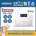 OMRON歐姆龍體重體脂計HBF-254C-白色※送摺疊野餐墊