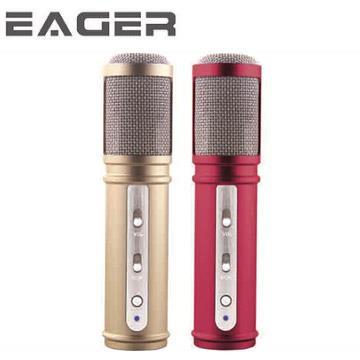 【EAGER】i-Smart 行動式KTV麥克風