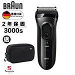 【德國百靈BRAUN】 新升級三鋒系電鬍刀3010s-藍