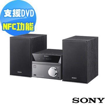 SONY DVD/CD組合式家庭音響 CMT-SBT40D