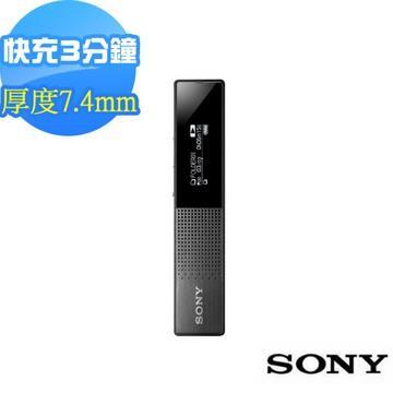 SONY數位錄音筆16GB(ICD-TX650)