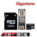 Gigastone 64GB MicroSDXC Class10 (附轉卡+OTG讀卡機)