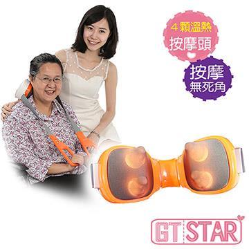 【GTSTAR】孝親媽媽溫感揉捏按摩器