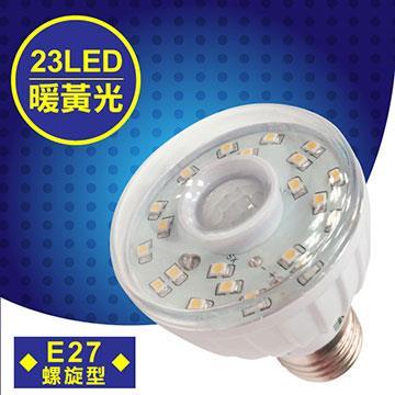 明沛 23LED紅外線感應燈E27螺旋型暖黃光 MP-4312-2