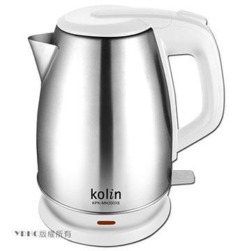 【歌林Kolin】2.0L不銹鋼快煮壺KPK-MN2003S