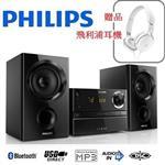 【買就送原廠耳機】PHILIPS飛利浦無線藍牙微型劇院 BTM1360