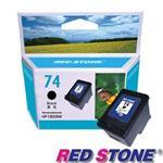 RED STONE for HP CB335WA環保墨水匣^(黑色^)NO.74