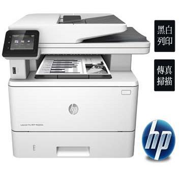 HP LaserJet Pro 雷射傳真事務機M426fdn(F6W14A)
