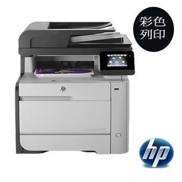 HP Color LaserJet Pro M476nw 多功能事務機(CF385A)