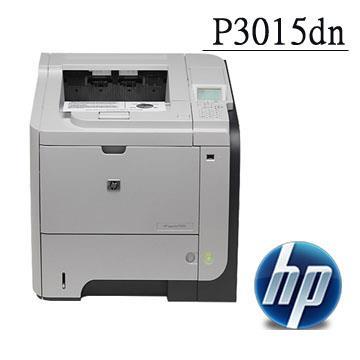 HP LaserJet P3015dn (CE528A)黑白雷射印表機