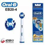 德國百靈Oral-B-電動牙刷刷頭EB20-4
