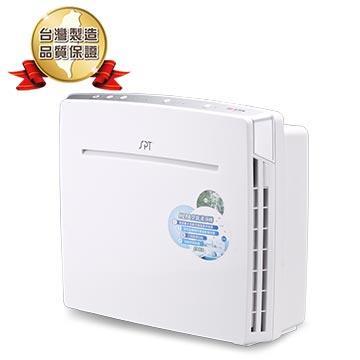【尚朋堂】空氣清靜機 (SA-2203C-H2)