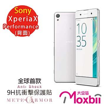 Moxbii Sony Xperia XP 抗衝擊 9H 太空盾 背面保護貼 (非滿版)