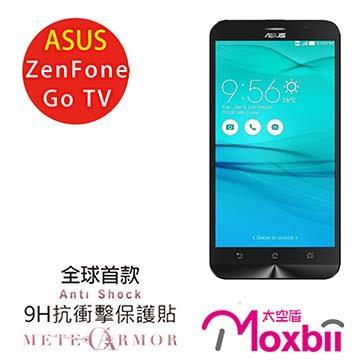 Moxbii ASUS ZenFone Go TV 抗衝擊 9H 太空盾 螢幕保護貼